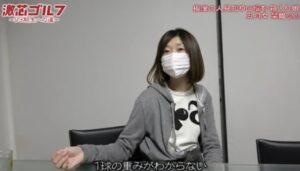 五月女栞雛 母久美香さん