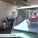 鍋島海良 熊本空港CC